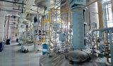 树脂反应釜 化工原料生产自动控制系统厂家