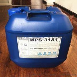 河北火电厂MPS3181反渗透膜阻垢剂OEM贴牌