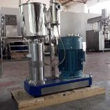 高剪切分散乳化机,分散乳化机,管线式乳化机
