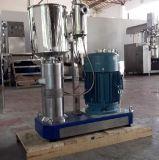 高剪切分散乳化機,分散乳化機,管線式乳化機