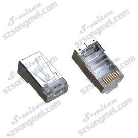 厂家提供高品质屏蔽水晶头 屏蔽RJ45 8p8c水晶头