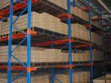 直入式仓库货架广东厂家设计生产,期待您的合作!