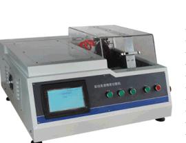 LC-200XP自动高速精密切割机