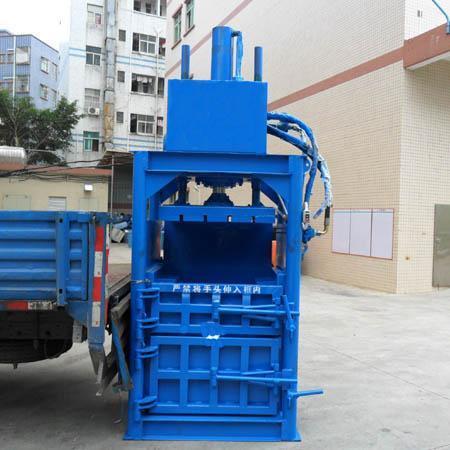 紙皮壓縮打包機,紙皮壓縮機,廢料壓縮打包機,廢品壓縮打包機