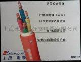 上海永进电缆集团防火电缆BBTRZ-4X35