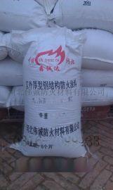 厚型(粉末)钢结构防火涂料WH(CDGH-A)