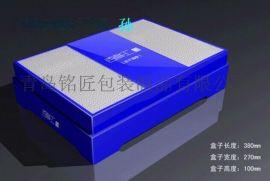 **海参礼品盒皮盒木盒纸盒厂家免费设计打样包邮