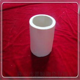 17-23%氧化铝陶瓷拉西环填料传质设备填料冷却塔填料产品