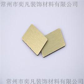 专业生产 常州外墙铝塑板 内外墙铝塑板 金拉丝 3.0mm厚8丝