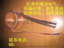 镀锡软铜编织线,软铜编织线规格