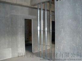 轻质高强纤维水泥压力板