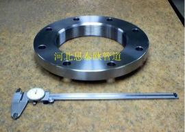 不锈钢平焊法兰  304平焊法兰  316国标平焊法兰