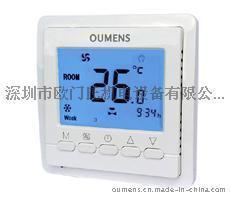 LCD液晶空調風機盤管房間溫度控制器開關面板