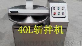 诸城超越40L变频斩拌机|小型肉加工设备