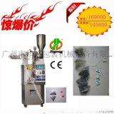 旭光牌DXD-CY三角尼龙袋泡茶包装机