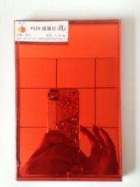 低温不流胶超高透胶片(适合钢化玻璃夹胶)