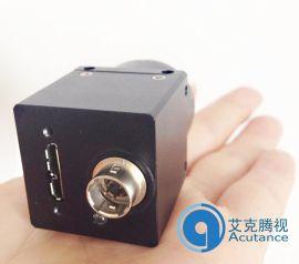 百万像素USB3.0接口迷你mini高速120万工业相机