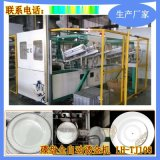 广州高品质碟盘全自动烫金机 全自动盘子烫金机烫盘机