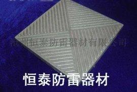 雷克石高强度非金属接地模块,波纹形表面具有很高的稳固性