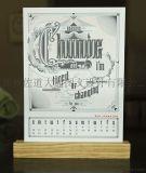 海报彩页,企业画册折页,宣  ,售后服务卡说明书设计印刷