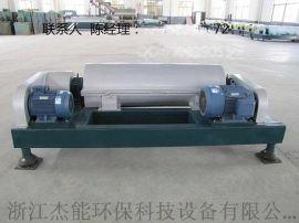 双电机双变频配置铁矿选矿污水处理过滤设备