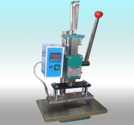 惠昕HX-106手动工艺品烙印机,手压式商标机
