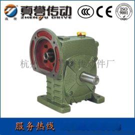 掌柜推荐真誉传动减速机WPDS蜗轮蜗杆减速机WPDS减速机新品上市