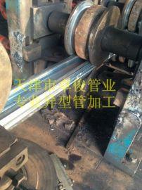专业生产冷拔异型钢管,D型钢管,馒头钢管,六角钢管,八角钢管等各种异型管