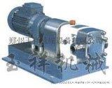 不鏽鋼轉子泵, 萬用輸送泵-河南鄭州玉祥生產銷售