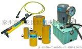 RC-系列單作用液壓千斤頂 廠家直銷 正品保障