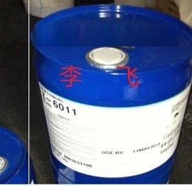 玻璃漆附着力促进剂道康宁Z-6040