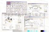 结构教学设备,结构实验装置,结构教学实验设备