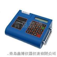 山东便携式超声波流量计厂家