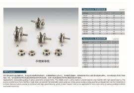 厂家供应东莞美电承接各类金属导线轮加工定制,来图来样定制【不锈钢导线轮】