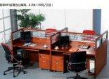 廣州辦公傢俱安裝屏風拆裝