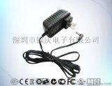 電源適配器|9V1500mA電源適配器|13.5W美規電源適配器
