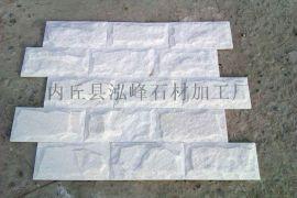 河北厂家天然文化石 别墅外墙砖 蘑菇石文化砖 小区外墙砖