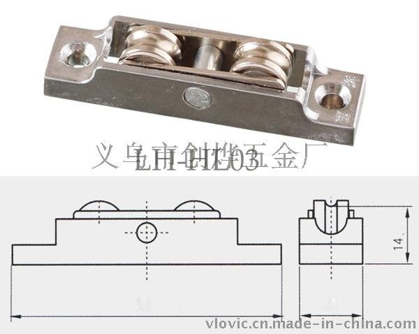 新款-锌合金铁铝尼龙-系列滑轮