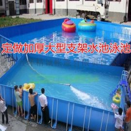 大型成人支架水池游泳池充气水池滑梯水上乐园设备厂家直销