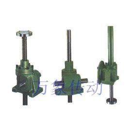 厂家直销螺旋丝杆升降机,JWM002梯形丝杆升降机,滚珠丝杆升降机,电动手摇升降平台 **产品
