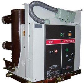 供应VS1-12/630-25户内高压真空断路器