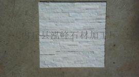 外墙文化砖白色文化石白石英文化石外墙砖