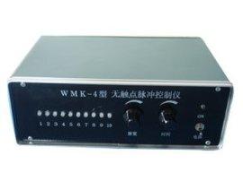 WMK无处点脉冲控制仪220V电压
