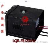 龙泉瑞AC24V1200W防雨环形变压器 1200W防雨环牛环形变压器 环形电源防雨变压器
