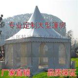 篷房搭建大型篷房户外活动篷房