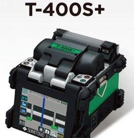 单芯/皮线光纤熔接机T-400S