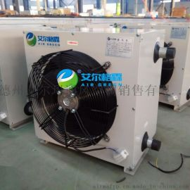 艾尔格霖4Q蒸汽型工业暖风机