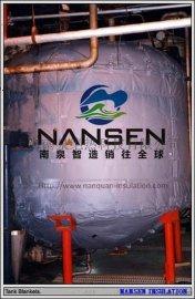 南泉專業定做高溫爐等可拆裝式節能保溫毯