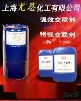 化胶水单组份交联剂
