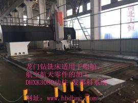 要买好龙门数控机床 请到河北泊头来DHXK3080